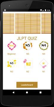 JLPT Quiz - Easy to try JLPT poster