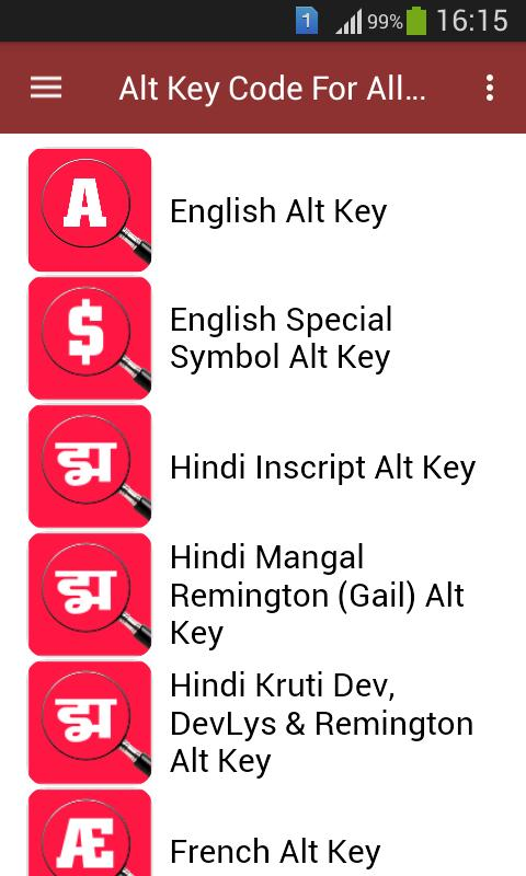 Alt Key Code For All Typing for Android - APK Download