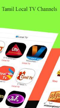 Tamil Live TV screenshot 3