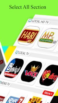 Tamil Live TV screenshot 1