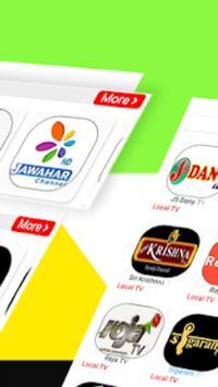 Tamil Live TV screenshot 2