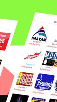Tamil Live TV screenshot 5