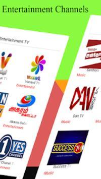 Tamil Live TV screenshot 6