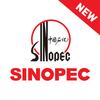 SINOPEC PLUS 图标