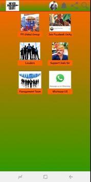 Unity Of Future Maker screenshot 1