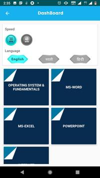 UNIVERSAL TYPING MASTER - TYPING MCQ (OBJECTIVE) for Android - APK
