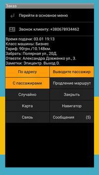 MobilAuto Driver स्क्रीनशॉट 5