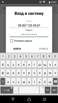 GlobalPay for Android - APK Download