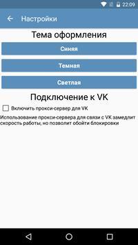 iСнежное screenshot 4