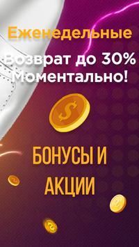 Шальные Деньги screenshot 2