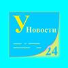 Украина 24 아이콘