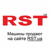 RST - Продажа авто на РСТ icon