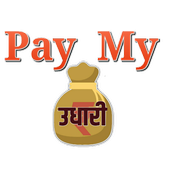 Pay My Udhari icon