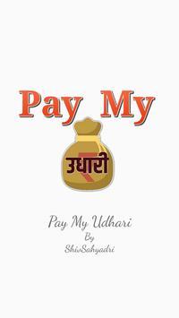 Pay My Udhari poster