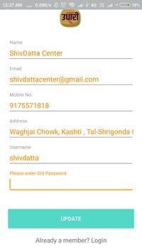 Pay My Udhari screenshot 2