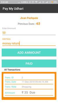 Pay My Udhari screenshot 6