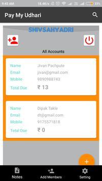 Pay My Udhari screenshot 7