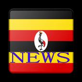 Popular Uganda News Papers icon