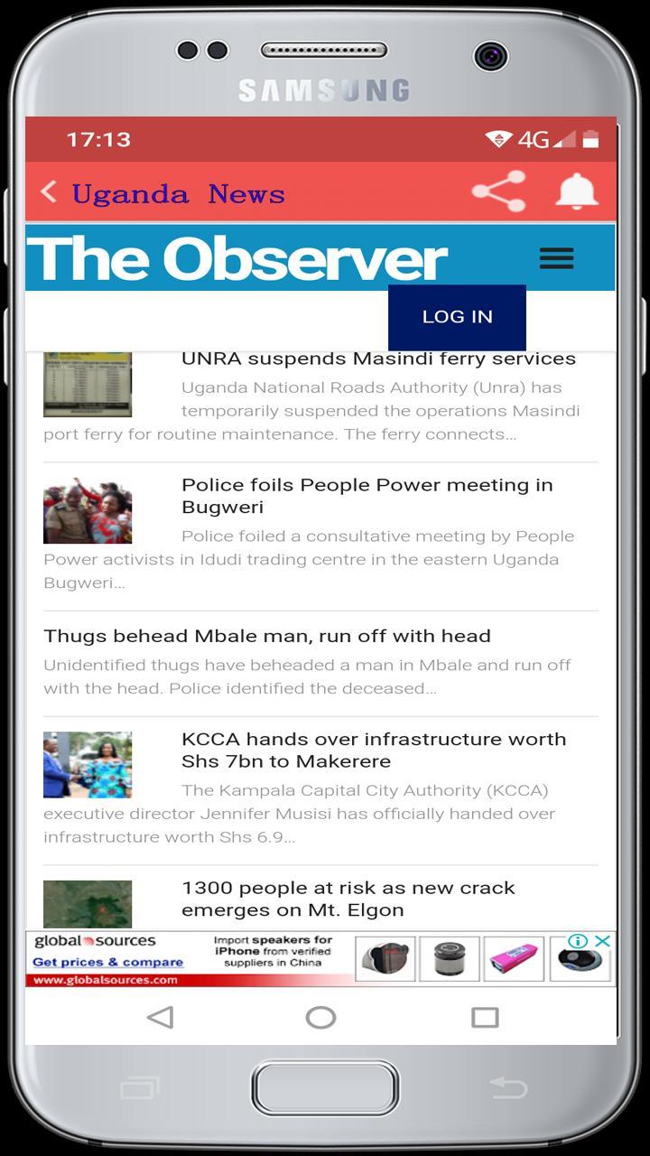 Popular Uganda News Papers poster