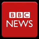 BBC Russian APK