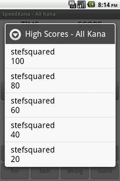 SpeedKana screenshot 4