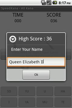 SpeedKana screenshot 5
