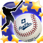 New Star Baseball icon