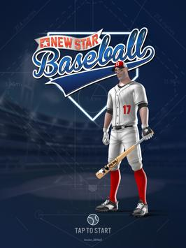 New Star Baseball screenshot 5