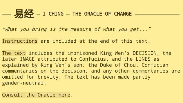 Dave's I Ching (WAP) screenshot 2