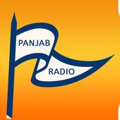 PANJAB RADIO icono
