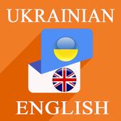 Ukrainian Italian Translator icon