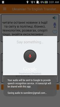 Ukrainian Italian Translator screenshot 2