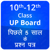 UP Board icon