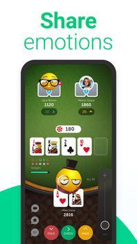 PokerUp скриншот 3