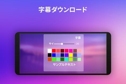 ビデオプレーヤーのすべての形式 スクリーンショット 14