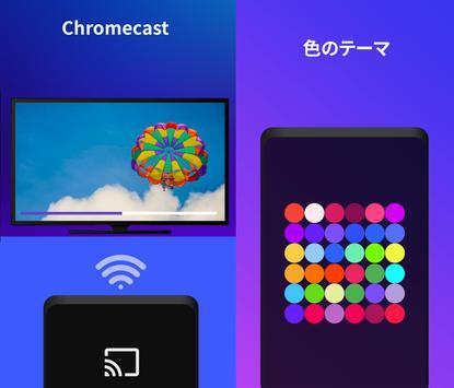 ビデオプレーヤーのすべての形式 スクリーンショット 18