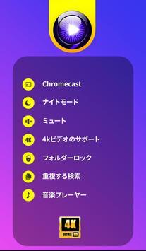ビデオプレーヤーのすべての形式 スクリーンショット 1