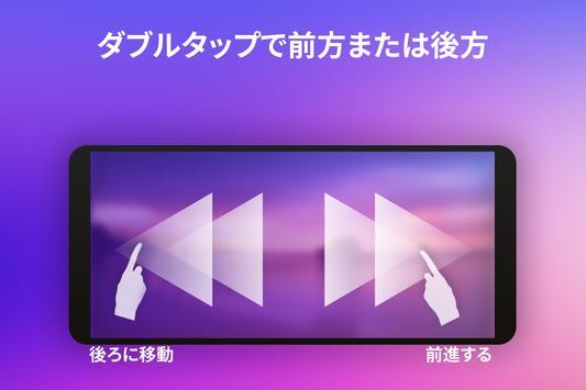 ビデオプレーヤーのすべての形式 スクリーンショット 21
