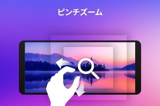 ビデオプレーヤーのすべての形式 スクリーンショット 23