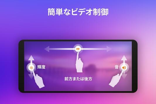 ビデオプレーヤーのすべての形式 スクリーンショット 6