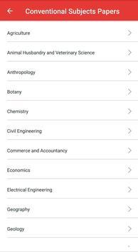 UPSC Exam Guide screenshot 5