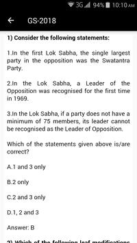 UPSC Solved Question Papers-All in one screenshot 2