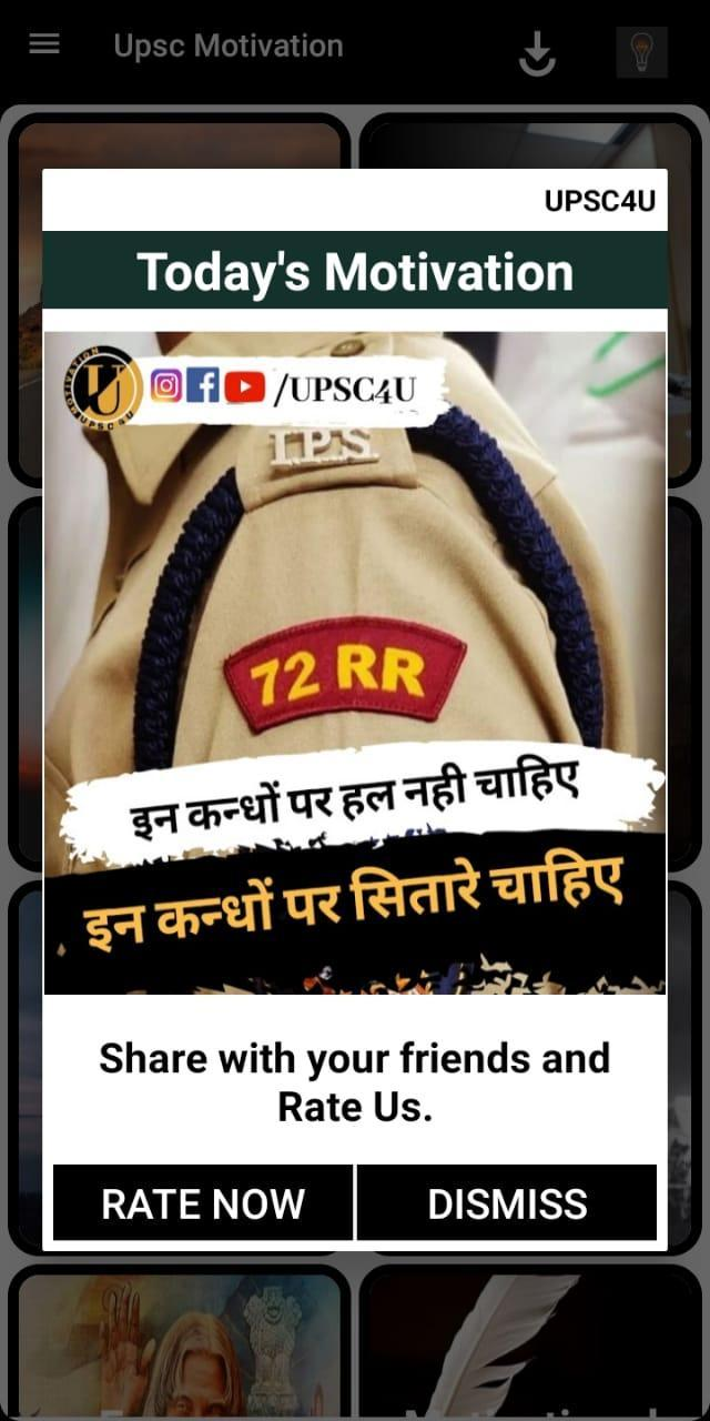 Upsc Motivational Quotes Images For Android Apk Download