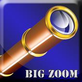 Telescope big zoom icon