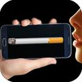 Smoking virtual cigarette (PRANK)