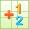 Aritméticas - Mathlab ícone