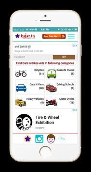 Classifieds Ad Posting App screenshot 4