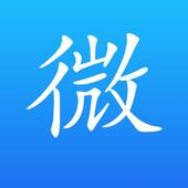 北美微头条 - 新闻资讯, 中文电台, 二手买卖 Zeichen