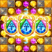 Egypt Puzzle Diamond icon
