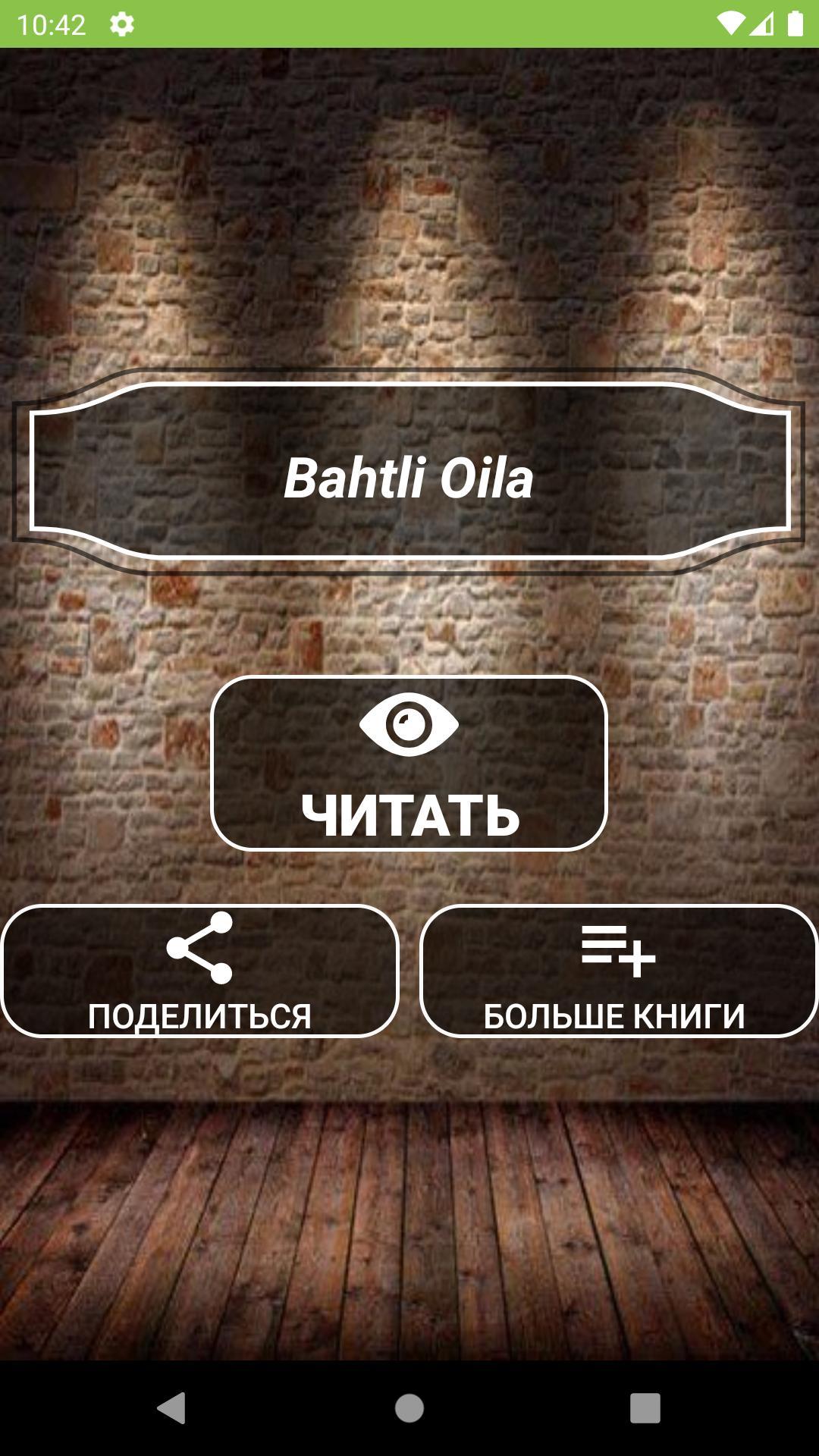 Baxtiyor oila kitobi pdf
